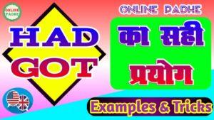 English Grammar of Online Padhe