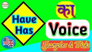 Voice of Have Has