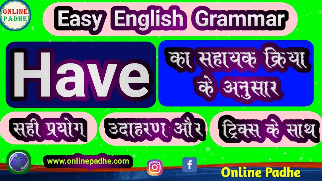 Have as helping verb 01 Use of have / has