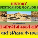 Indian History VVI Questions and Answer for Exam