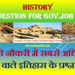 VVI Questions for all jobs Indian History